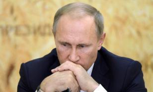« Poutine est un monstre ! Et son pays aussi ! »