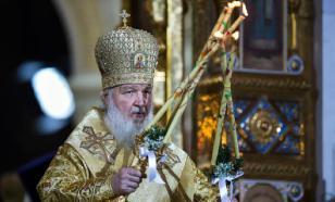 La Russie doit être investie d'un rôle messianique à l'instar d'Israël !