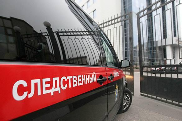 La réaction du monde à l'interpellation du ministre du Développement économique de Russie