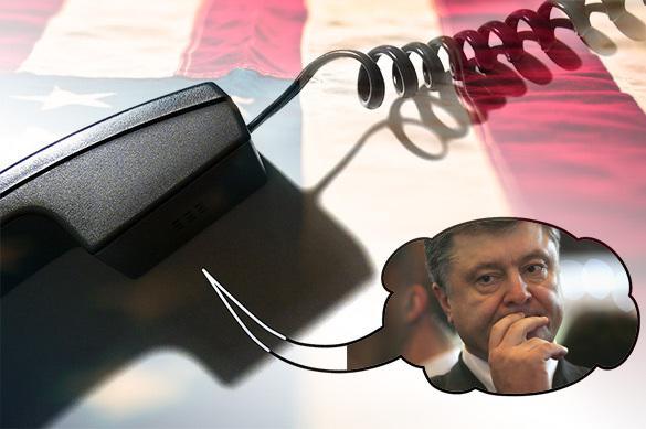 Le coup de fil de Poroshenko à Trump est «peu de chose»