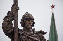 Monument au Prince Saint Vladimir, Baptiseur de la Rus de Kiev