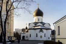 Dômes dorés de Moscou